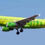MIAT – Mongolian Airlines